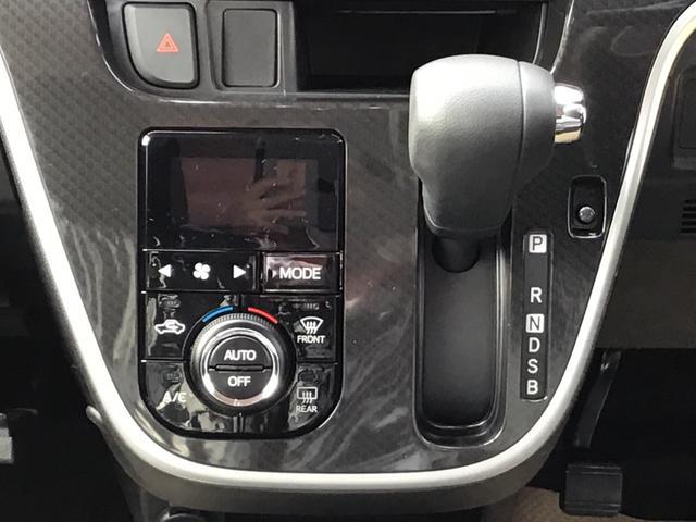 カスタム XリミテッドII SAIII 走行無制限1年保証 全方位カメラ LEDヘッドライト 踏み間違い防止 スマートキー(11枚目)