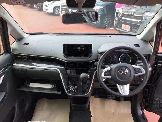 カスタム XリミテッドII SAIII 走行無制限1年保証 全方位カメラ LEDヘッドライト 踏み間違い防止 スマートキー(15枚目)