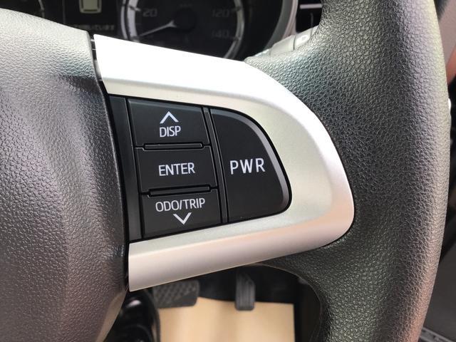 カスタム XリミテッドII SAIII 走行無制限1年保証 全方位カメラ LEDヘッドライト 踏み間違い防止 スマートキー(28枚目)