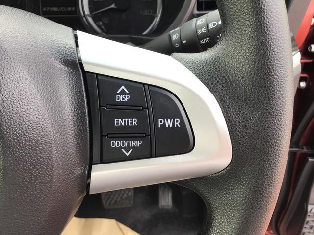 カスタム XリミテッドII SAIII 走行無制限1年保証 全方位パノラマカメラ LEDヘッドライト 踏み間違い防止LEDフォグランプ スマートキー(31枚目)