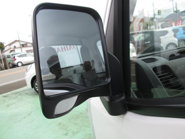 「ダイハツ」「ハイゼットトラック」「トラック」「兵庫県」の中古車21