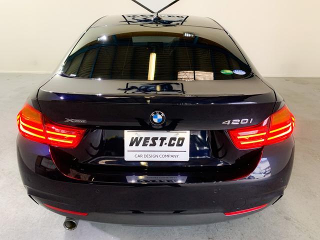 420i xDriveグランクーペ Mスポーツ 禁煙ワンオーナー車 黒革シート パワーシート シートヒーター 純正HDDナビ フルセグTV バックモニター パドルシフト アクティブクルーズコントロール 衝突安全装置(4枚目)