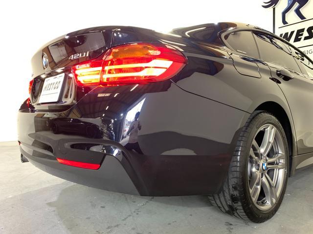 420i xDriveグランクーペ Mスポーツ 禁煙ワンオーナー車 黒革シート パワーシート シートヒーター 純正HDDナビ フルセグTV バックモニター パドルシフト アクティブクルーズコントロール 衝突安全装置(21枚目)
