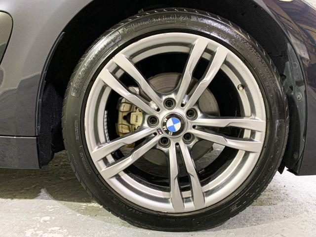 420i xDriveグランクーペ Mスポーツ 禁煙ワンオーナー車 黒革シート パワーシート シートヒーター 純正HDDナビ フルセグTV バックモニター パドルシフト アクティブクルーズコントロール 衝突安全装置(26枚目)
