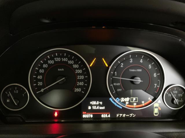 420i xDriveグランクーペ Mスポーツ 禁煙ワンオーナー車 黒革シート パワーシート シートヒーター 純正HDDナビ フルセグTV バックモニター パドルシフト アクティブクルーズコントロール 衝突安全装置(30枚目)