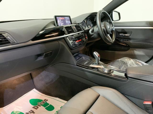 420i xDriveグランクーペ Mスポーツ 禁煙ワンオーナー車 黒革シート パワーシート シートヒーター 純正HDDナビ フルセグTV バックモニター パドルシフト アクティブクルーズコントロール 衝突安全装置(31枚目)