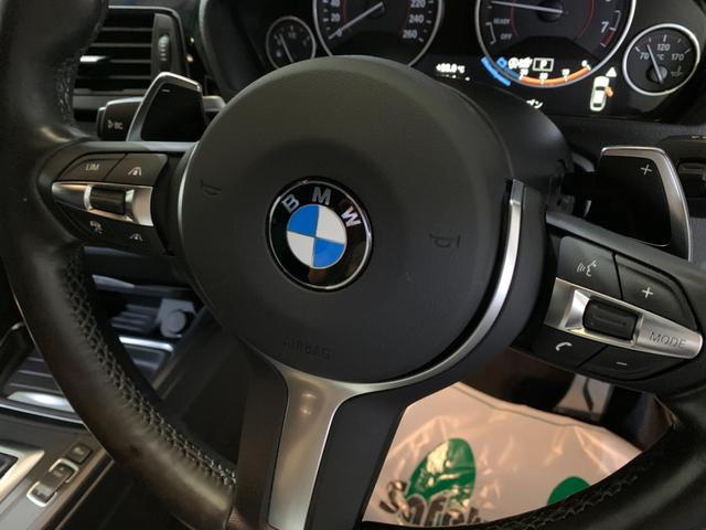 420i xDriveグランクーペ Mスポーツ 禁煙ワンオーナー車 黒革シート パワーシート シートヒーター 純正HDDナビ フルセグTV バックモニター パドルシフト アクティブクルーズコントロール 衝突安全装置(33枚目)