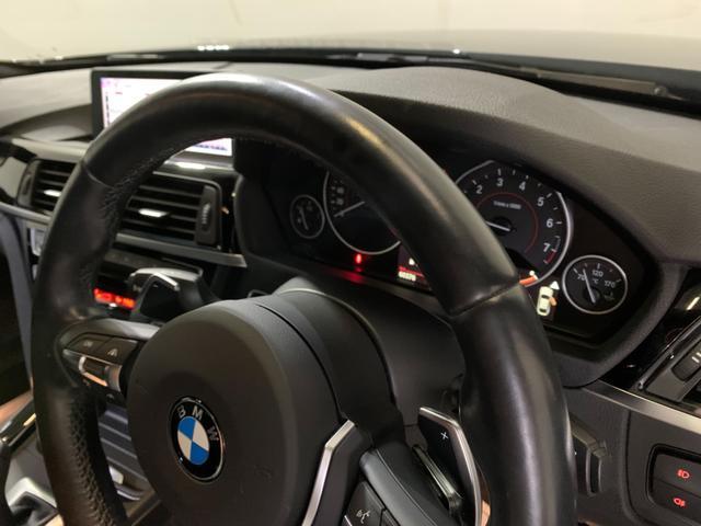 420i xDriveグランクーペ Mスポーツ 禁煙ワンオーナー車 黒革シート パワーシート シートヒーター 純正HDDナビ フルセグTV バックモニター パドルシフト アクティブクルーズコントロール 衝突安全装置(34枚目)