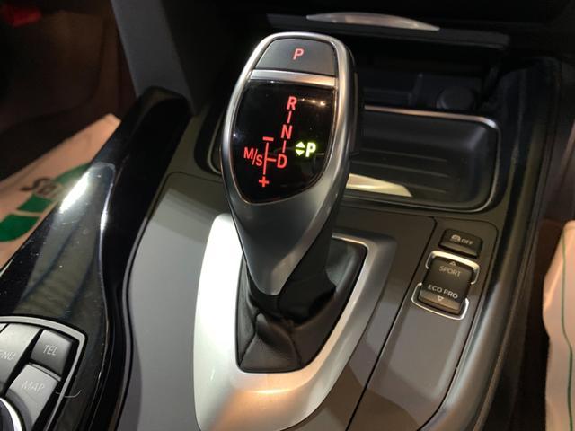 420i xDriveグランクーペ Mスポーツ 禁煙ワンオーナー車 黒革シート パワーシート シートヒーター 純正HDDナビ フルセグTV バックモニター パドルシフト アクティブクルーズコントロール 衝突安全装置(36枚目)