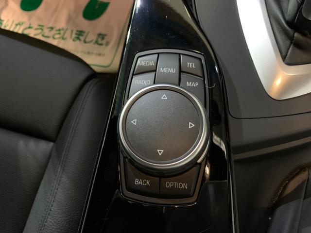 420i xDriveグランクーペ Mスポーツ 禁煙ワンオーナー車 黒革シート パワーシート シートヒーター 純正HDDナビ フルセグTV バックモニター パドルシフト アクティブクルーズコントロール 衝突安全装置(37枚目)