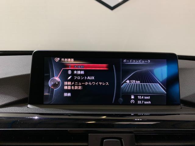 420i xDriveグランクーペ Mスポーツ 禁煙ワンオーナー車 黒革シート パワーシート シートヒーター 純正HDDナビ フルセグTV バックモニター パドルシフト アクティブクルーズコントロール 衝突安全装置(39枚目)