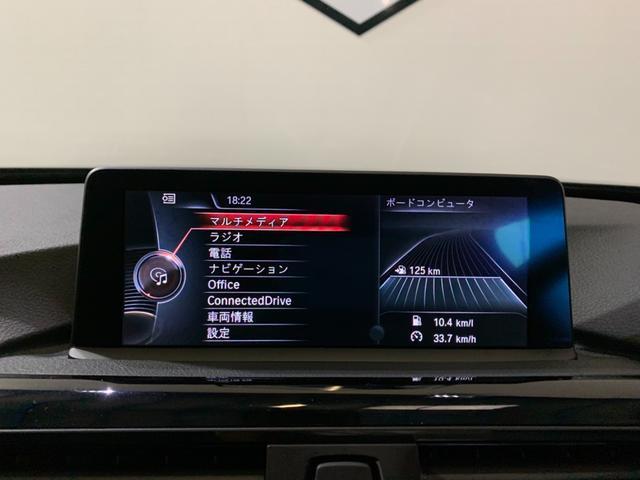 420i xDriveグランクーペ Mスポーツ 禁煙ワンオーナー車 黒革シート パワーシート シートヒーター 純正HDDナビ フルセグTV バックモニター パドルシフト アクティブクルーズコントロール 衝突安全装置(40枚目)