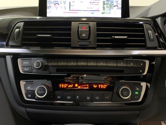 420i xDriveグランクーペ Mスポーツ 禁煙ワンオーナー車 黒革シート パワーシート シートヒーター 純正HDDナビ フルセグTV バックモニター パドルシフト アクティブクルーズコントロール 衝突安全装置(41枚目)