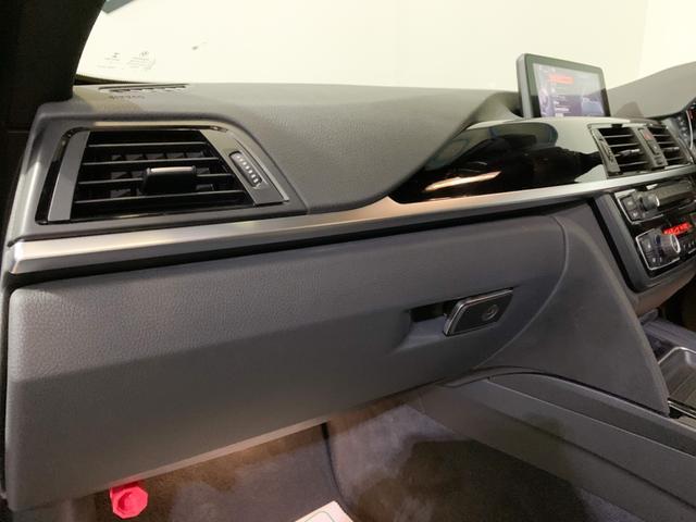 420i xDriveグランクーペ Mスポーツ 禁煙ワンオーナー車 黒革シート パワーシート シートヒーター 純正HDDナビ フルセグTV バックモニター パドルシフト アクティブクルーズコントロール 衝突安全装置(43枚目)