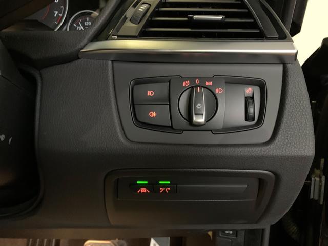 420i xDriveグランクーペ Mスポーツ 禁煙ワンオーナー車 黒革シート パワーシート シートヒーター 純正HDDナビ フルセグTV バックモニター パドルシフト アクティブクルーズコントロール 衝突安全装置(44枚目)