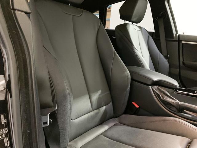 420i xDriveグランクーペ Mスポーツ 禁煙ワンオーナー車 黒革シート パワーシート シートヒーター 純正HDDナビ フルセグTV バックモニター パドルシフト アクティブクルーズコントロール 衝突安全装置(47枚目)