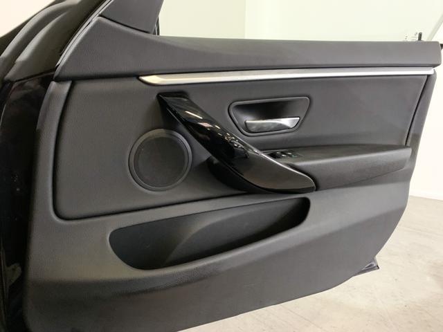 420i xDriveグランクーペ Mスポーツ 禁煙ワンオーナー車 黒革シート パワーシート シートヒーター 純正HDDナビ フルセグTV バックモニター パドルシフト アクティブクルーズコントロール 衝突安全装置(48枚目)