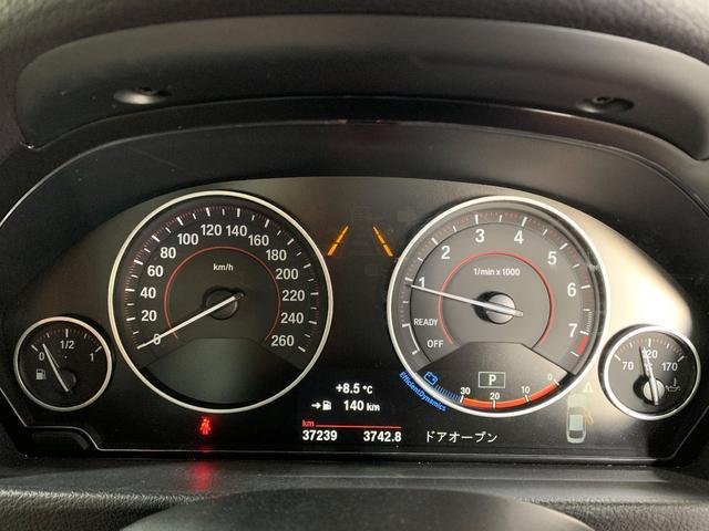 「BMW」「4シリーズ」「クーペ」「大阪府」の中古車30