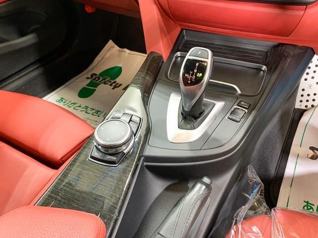 「BMW」「4シリーズ」「クーペ」「大阪府」の中古車36
