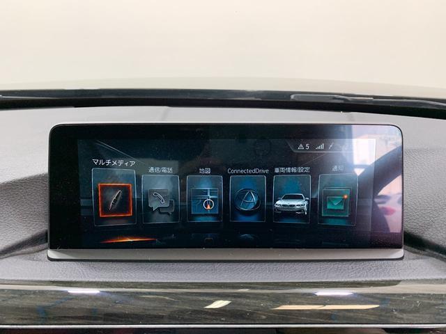 「BMW」「4シリーズ」「クーペ」「大阪府」の中古車39