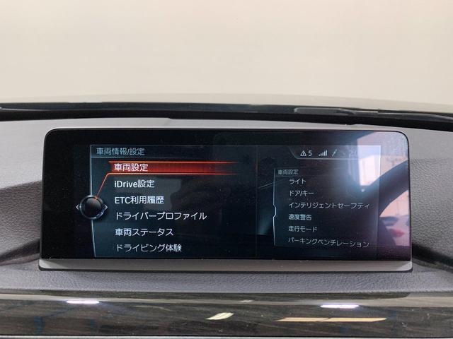 「BMW」「4シリーズ」「クーペ」「大阪府」の中古車41