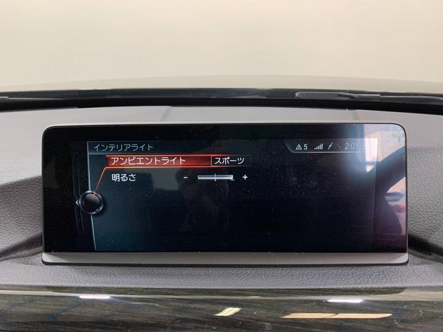 「BMW」「4シリーズ」「クーペ」「大阪府」の中古車42