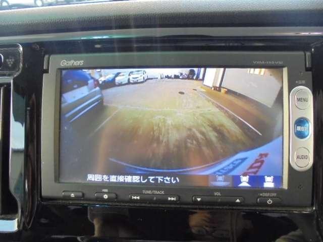 「ホンダ」「N-WGN」「コンパクトカー」「京都府」の中古車15