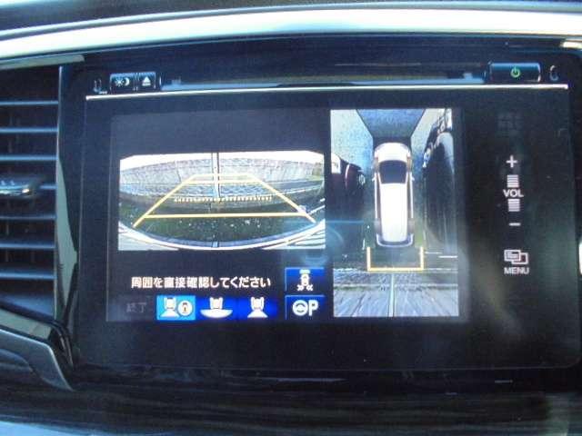 「ホンダ」「オデッセイ」「ミニバン・ワンボックス」「京都府」の中古車15
