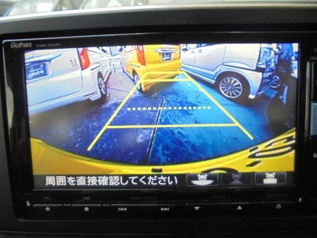 「ホンダ」「N-ONE」「コンパクトカー」「京都府」の中古車16