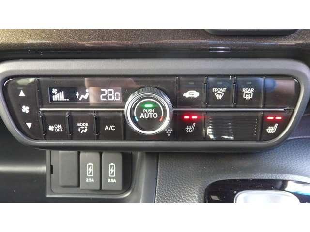 G・Lターボホンダセンシング 衝突軽減ブレーキ フルセグメモリーナビ LEDヘッドライト シートヒーター パドルシフト 左右パワスラ コンビシート ターボ車 クルコン アイスト チップアップ、ダイブダウン式リアシート スマキー(17枚目)