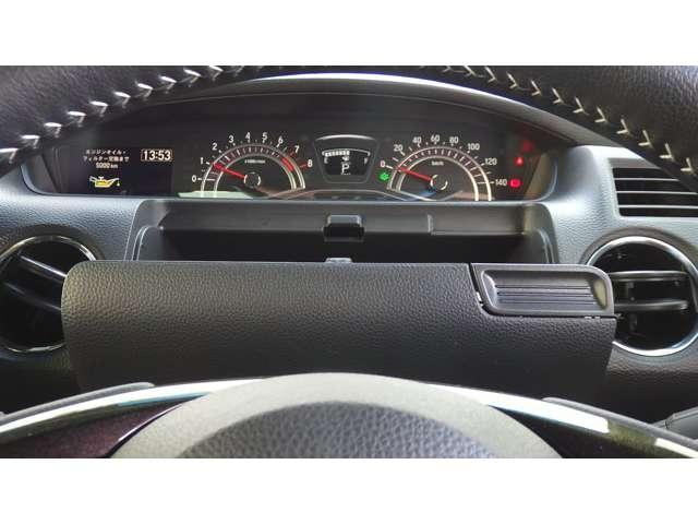 G・Lターボホンダセンシング 衝突軽減ブレーキ フルセグメモリーナビ LEDヘッドライト シートヒーター パドルシフト 左右パワスラ コンビシート ターボ車 クルコン アイスト チップアップ、ダイブダウン式リアシート スマキー(20枚目)