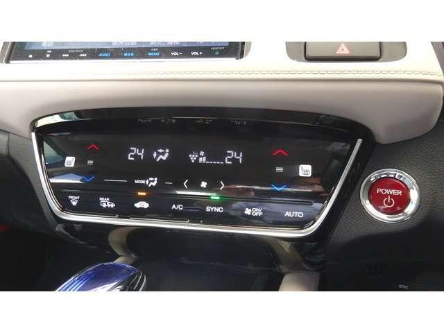 ハイブリッドZ・ホンダセンシング 衝突軽減ブレーキ フルセグナビ LEDヘッドライト LEDフォグライト ETC Rカメラ ACC 運転席&助手席シートヒーター 純正ドラレコ BT ミュージックラック USBジャック パドルシフト(14枚目)