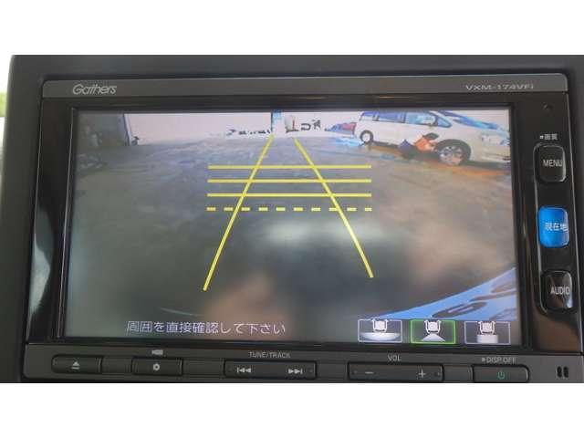 G・EXホンダセンシング 衝突軽減ブレーキ フルセグナビ LEDヘッドライト Rカメラ クルコン 両側パワスラ クルコン アイスト USBジャック ETC BT サイドカーテンエアバッグ ステアリングスイッチ オートエアコン(12枚目)