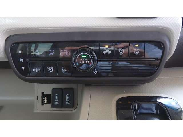 G・EXホンダセンシング 衝突軽減ブレーキ フルセグナビ LEDヘッドライト Rカメラ クルコン 両側パワスラ クルコン アイスト USBジャック ETC BT サイドカーテンエアバッグ ステアリングスイッチ オートエアコン(13枚目)