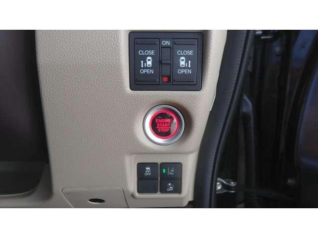 G・EXホンダセンシング 衝突軽減ブレーキ フルセグナビ LEDヘッドライト Rカメラ クルコン 両側パワスラ クルコン アイスト USBジャック ETC BT サイドカーテンエアバッグ ステアリングスイッチ オートエアコン(17枚目)