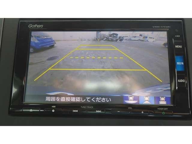 G フルセグナビ Rカメラ ETC 両側パワスラ BT スマキー アイスト ステアリングスイッチ センターテーブル プラズマクラスター技術搭載オートエアコン CDDVD再生 アイスト 盗難防止システム(13枚目)