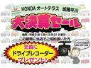 ホンダ N BOX G・Lパッケージ 追突軽減ブレーキRカメラワンセグTV
