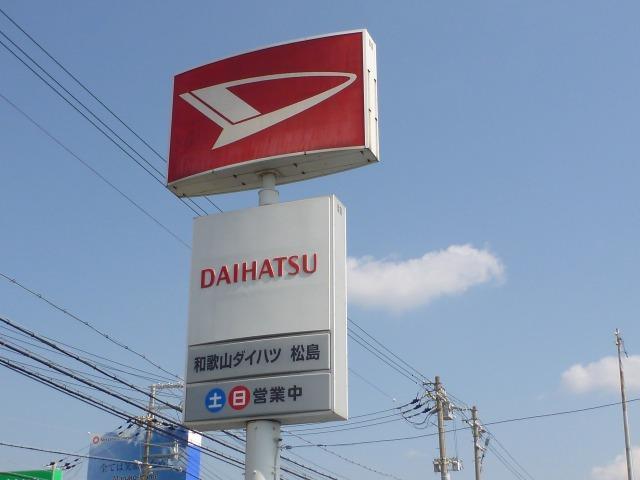 「ダイハツ」「ミライース」「軽自動車」「和歌山県」の中古車20