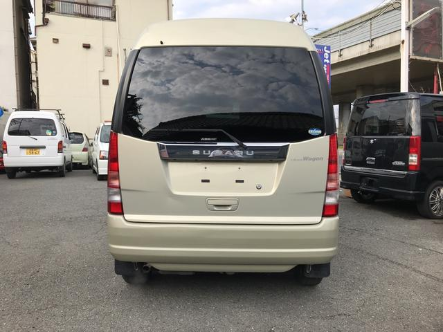 「スバル」「サンバーディアス」「コンパクトカー」「大阪府」の中古車6