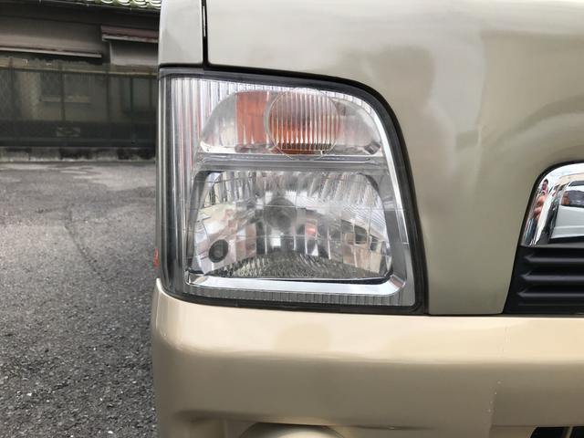 「スバル」「サンバーディアス」「コンパクトカー」「大阪府」の中古車22
