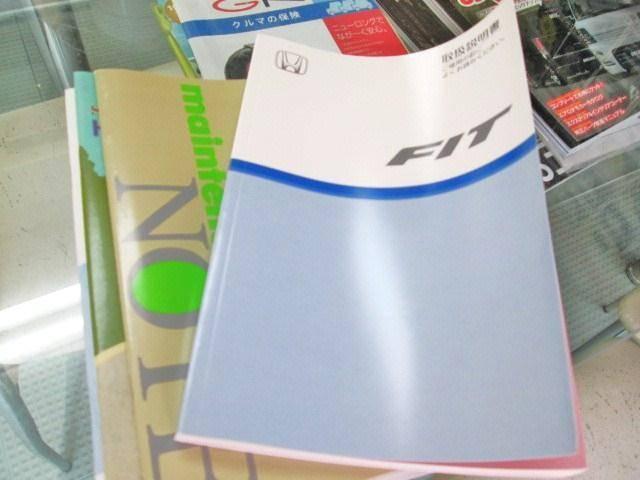 ホンダ フィット G 社外アルミ CVT 社外CD ターンミラー