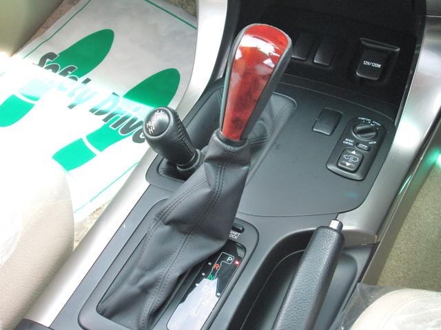 ◎高級感あるシフトに3段階車高を調節出来るリヤ電子制御エアサスペンションや減衰力もコントロールできます!!