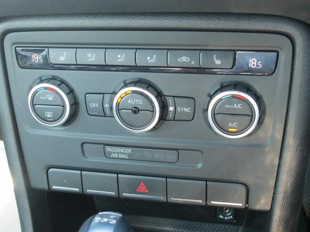 ◎オールシーズン簡単操作のオートエアコンやシートヒーターなども装備されています!!