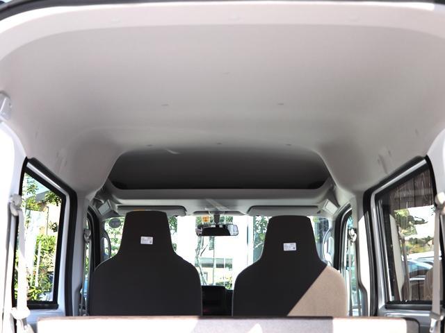 「日産」「NV100クリッパー」「軽自動車」「兵庫県」の中古車31
