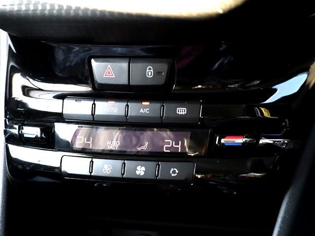 「プジョー」「208」「コンパクトカー」「兵庫県」の中古車22