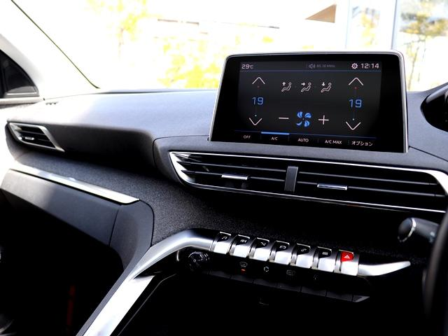 アリュール パノラミックサンルーフ AppleCarPlay対応ディスプレイ バック/サイドカメラ 全車速ACC アクティブセーフティブレーキ BSM LEDオート 前後ドラレコ Pバックドア 純正AW 禁煙車(12枚目)