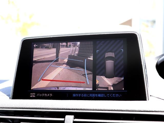 アリュール パノラミックサンルーフ AppleCarPlay対応ディスプレイ バック/サイドカメラ 全車速ACC アクティブセーフティブレーキ BSM LEDオート 前後ドラレコ Pバックドア 純正AW 禁煙車(13枚目)