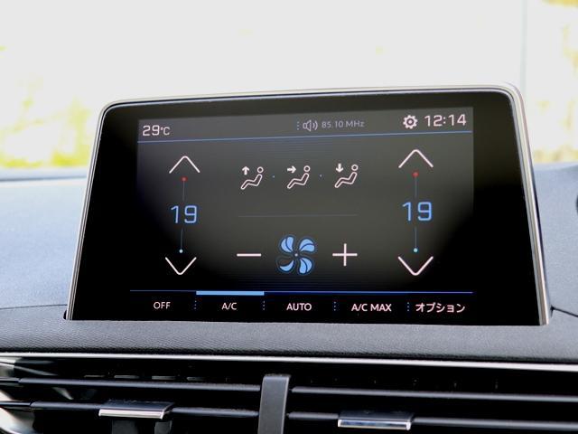 アリュール パノラミックサンルーフ AppleCarPlay対応ディスプレイ バック/サイドカメラ 全車速ACC アクティブセーフティブレーキ BSM LEDオート 前後ドラレコ Pバックドア 純正AW 禁煙車(32枚目)