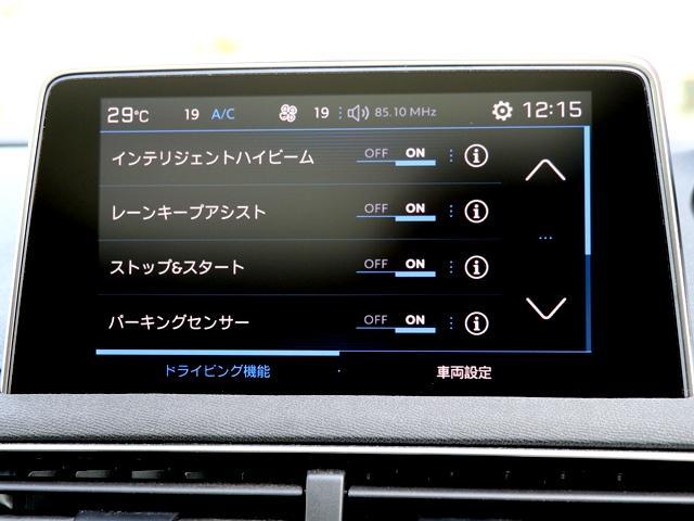 アリュール パノラミックサンルーフ AppleCarPlay対応ディスプレイ バック/サイドカメラ 全車速ACC アクティブセーフティブレーキ BSM LEDオート 前後ドラレコ Pバックドア 純正AW 禁煙車(39枚目)