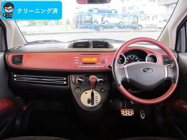 「スバル」「R1」「軽自動車」「大阪府」の中古車2